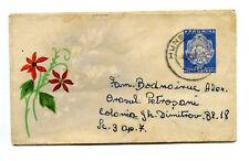 Romania 1961 Flowers,rare Liliput stationery cover