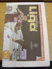 02/10/2012 Cluj v Manchester United [Champions League] Newspaper Supplement 'Rep