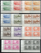 British New Hebrides - SG# 84 - 94 MNH / Blocks of (4)  -   Lot 0820049