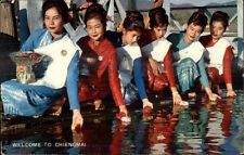 Thailand Chiengmai - Beautiful Native Women Flowers in Water Postcard