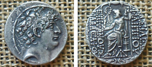 Greece PHILIP I PHILADELPHUS, tetradrachm 14,34 gr.26.3 mm