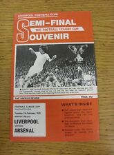 07/02/1978 Football League Cup Semi-Final: Liverpool v Arsenal  . (Any noticable
