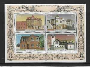 1981 South West Africa - Historic Buildings of Luderitz - Mini Sheet - MNH.