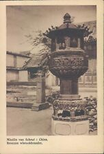 CHINA Belgian mission Bronze lantern PC 1920s