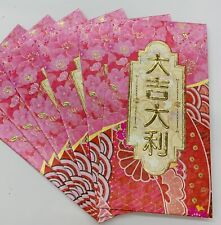 Chinese New Year Red Envelope 、Graduation 、Wedding, Birthday