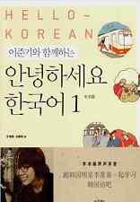 [LEE JUN KI] Learning Korean [HELLO KOREAN Vol.1] BOOK DVD (Chinese Ver.) Hangul