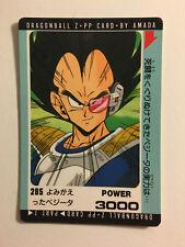 Dragon Ball Z PP Card 285