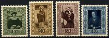 Liechtenstein 1953 SG#309-312 Paintings Mint Set Cat £120 #D70656