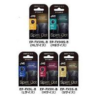 JVC Replacement Earpiece Spiral Dot 6 pieces EP-FX9 S - MS Size Black NEW Japan