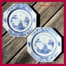 PAIR Chinese 18thC Qing YongZheng Early QianLong Blue & White Porcelain Plates