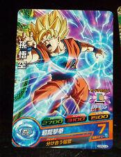 DRAGON BALL Z GT DBZ HEROES PROMO CARD NOT PRISM CARTE GDPBC2-06 P DBH JAPAN M