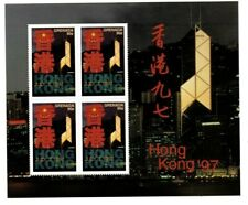 Grenada - 1997 - Return Of Hong Kong - Sheet Of 4 - Mnh