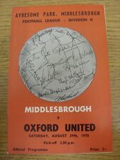 29/08/1970 Middlesbrough v Oxford United  . Footy Progs/Bobfrankandelvis, experi