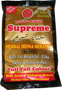2 Pack Supreme Black Color Herbal Henna Powder 150grams Mehandi