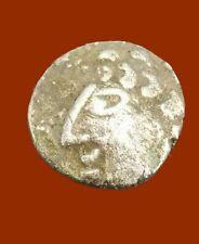 64.CELTIC, Central Gaul. Sequani. Circa 100-50 BC Silver Coin
