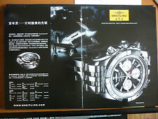 5/2011 PUB MONTRE BREITLING WATCHES SUISSE CHRONOMAT 01 P-51 MUSTANG CHINESE AD