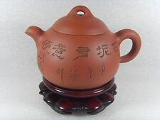 Authentic Chinese YiXing ZiSha Wan Ya-jun Teapot 500 ml / 16.9 oz
