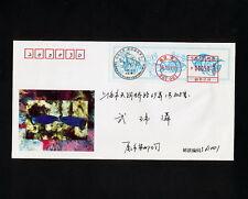 (SBAK 168) China 1998  METER MARK Fish 1999 UPU 22nd Congress