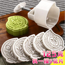 Household Peach shape Moon cake/Pastry mold hand pressure One Barrel 5 Pattern