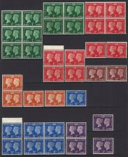 GB GEORGE VI - 1940 Centenary Mint Stamps Blocks & Singles.            37 Stamps