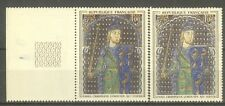 "FRANCE STAMP TIMBRE N° 1424 "" EMAIL CHAMPLEVE, 2 COULEURS "" NEUFS xx TTB"