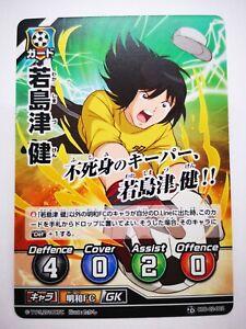 CAPTAIN TSUBASA Takara Tomy carte card carddass CTD-02-002 Ken Wakashimazu