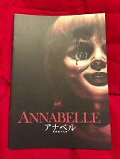 ANNABELLE Japan cinema program pressbook 2014 original Horror Splat Halloween