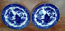 2 Dutch Delft blue Petrus Regout Hindostan Plate Dish Wall Charger CHINOISERIE