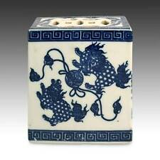 CHINESE BLUE AND WHITE WARES PORCELAIN FOO LION PILLOW OR HEAD REST CHINA