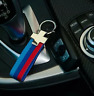 Auto Car Keychain Key Chain Holder Keyfob For BMW M3 M4 F10 F20 F30 E82 X3 X5 X5