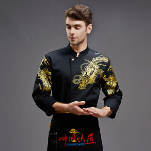 Dragon Printed Stand Collar Long Sleeves Chef Uniform Clothes  Coat Work Tunic L