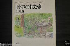 Japan My Neighbor Totoro no Sumu Ie Hayao Miyazaki book Oop