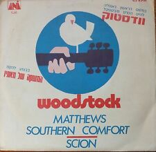 "Matthews' Southern Comfort-woodstock-1969 7"" EP p/s- rare israeli pressing MINT"