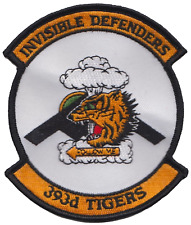 US Air Force 393d Bomb Squadron Embroidered Patch - LAST FEW