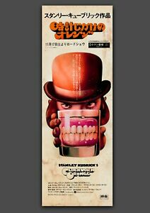 'A CLOCKWORK ORANGE' #2 KUBRICK ART PRINT JAPANESE MOVIE POSTER RETRO