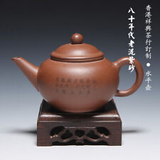 OldZiSha-China Yixing Old 1st Zisha Factory Small 150cc ShuiPing Teapot,1970'