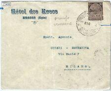 71435 - EGEO - Storia Postale - BUSTA  annullo PIROSCAFO STAMPALIA Hotel Cover