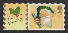 GB 2000 Christmas stamp and label from LS3 MNH