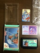 Game soft Famicom 『knightmare2 The maze of Galious』From Japan ⑥