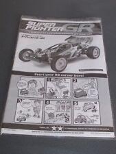 Tamiya 11051881 Instruction Manual For Super Fighter GR (58485)