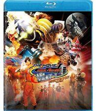 Kamen Rider Fourze the Movie 2012 [New Blu-ray] Hong Kong - Import