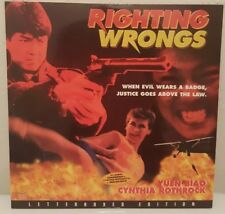 RIGHTING WRONGS (1986) YUEN BIAO CYNTHIA ROTHROCK COMMENTARY CHINESE WITH ENG...