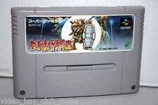 JUTEI SENKI ENIX GIOCO USATO SOLO CARTUCCIA SUPER FAMICOM JAPAN NTSC/J 36584