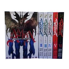 AMON Devilman Apocalypse Vol.1-6 Comics Complete Set Japan Comic F/S