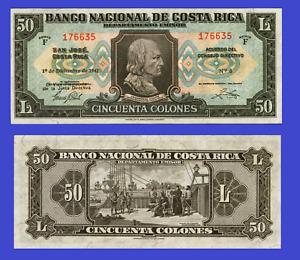 Costa Rica 50 colones 1942 UNC - Reproduction
