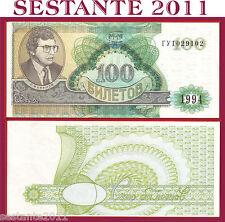 RUSSIA  100  BILETOV 1994 MAVRODI BANK    MMM11    FDS / UNC