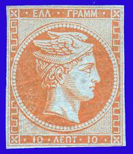 GREECE 1862-1867 LARGE HEADS 10 lep. Vlastos #31c MH CERT.No 7140 -D92