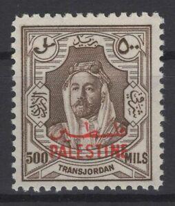 DT146737/ PALESTINE - JORDANIAN OCCUPATION / SG # P15 MINT MNH – CV 103 $