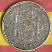 1871 5 Pesetas D.E-M  SPAIN~ 90% AG~ RARE Variation- Huge Coin with Nice detail