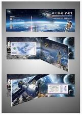 China 2015 100 Yuan Aerospace Commemorative Banknote + 10 Yuan Coin In Folder